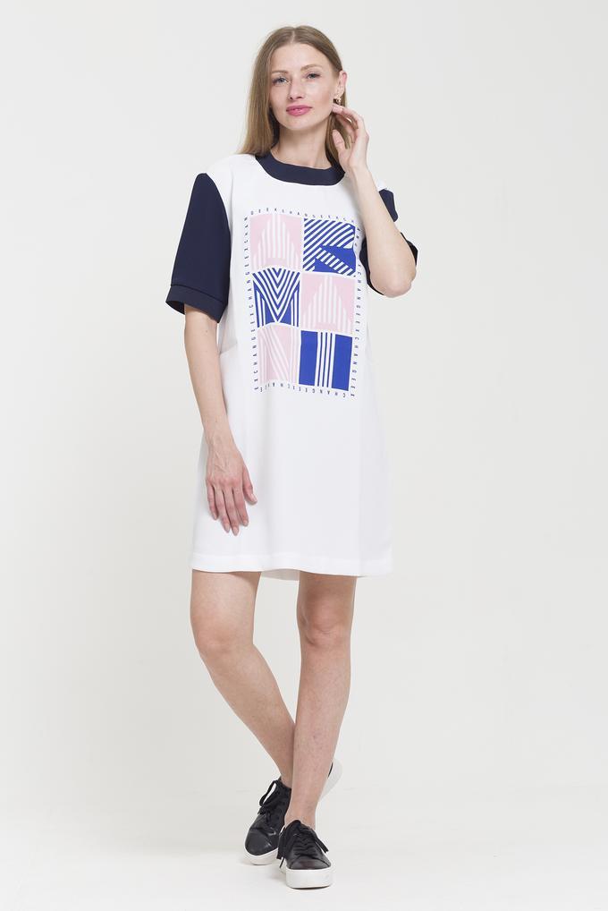 Armani Exchange Mini Elbise